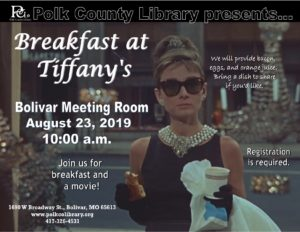 Breakfast at Tiffany's @ 1690 W Broadway St.